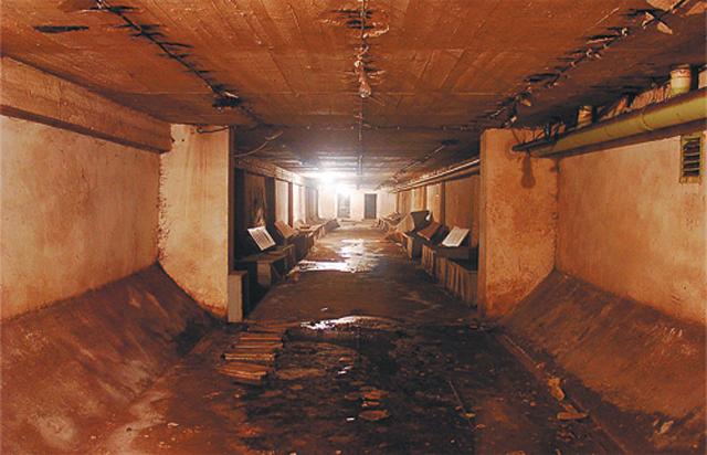 Rakosi-bunker